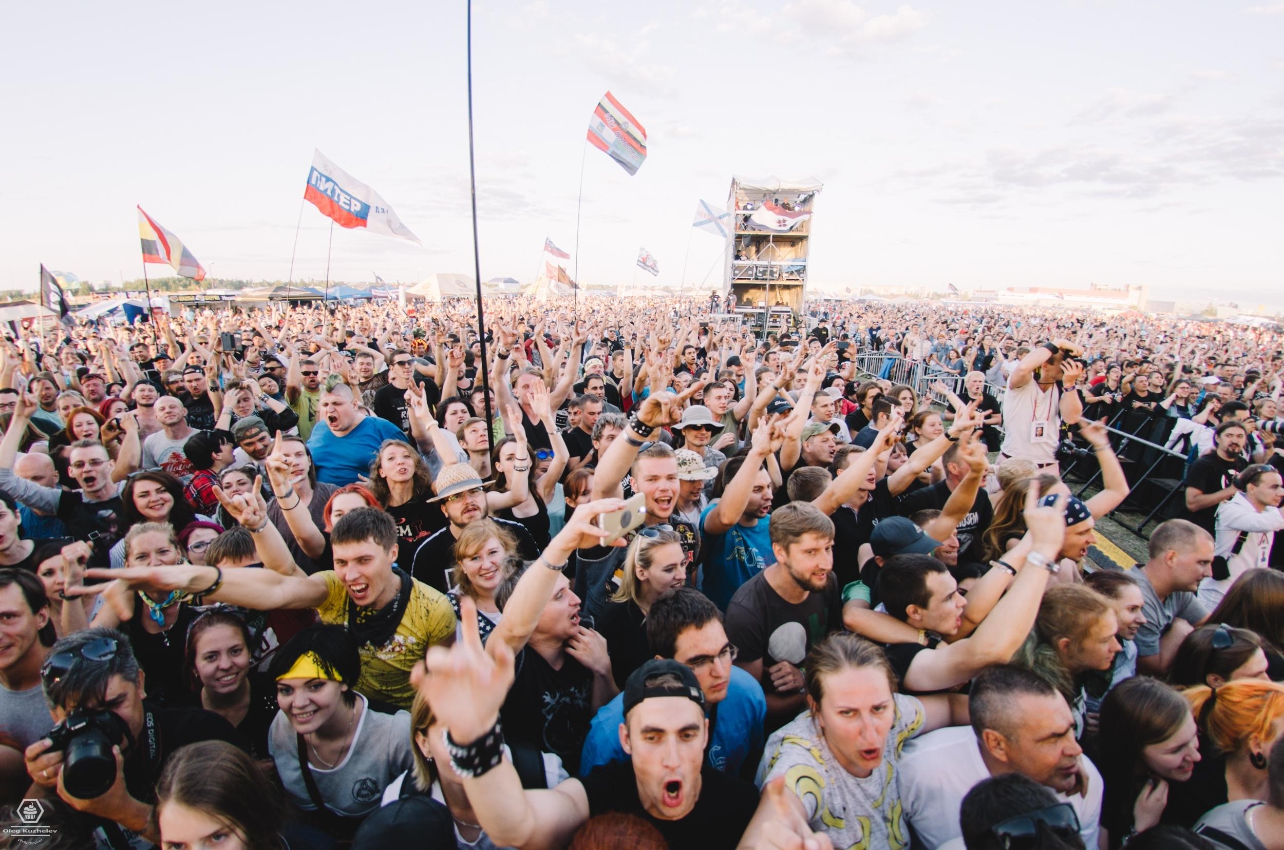 салоны, картинки рок фестиваль чернозем выбор цены